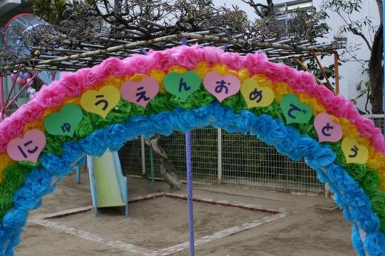 2009.04.04-画像 004.jpg