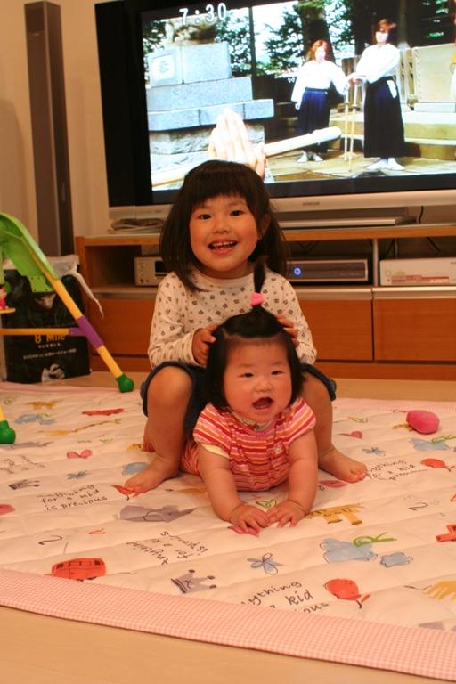 2009.05.24-画像 049.jpg